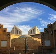 سازه فضایی استاک و معماری ایران از دیدگاه معماران ایرانی58