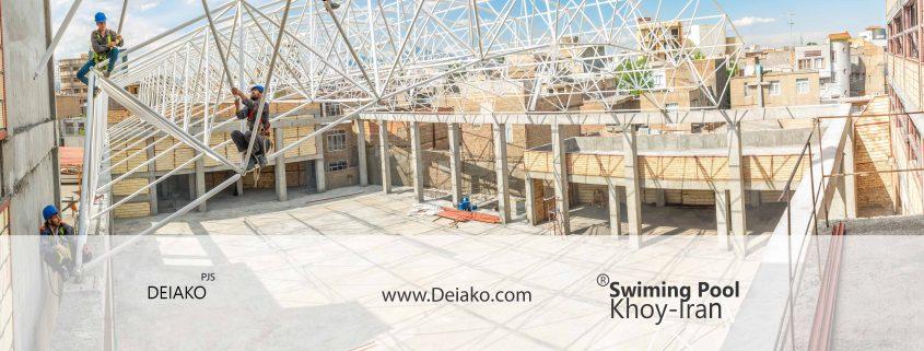 سقف سازه فضاکار قوسی ورزشگاه خوی