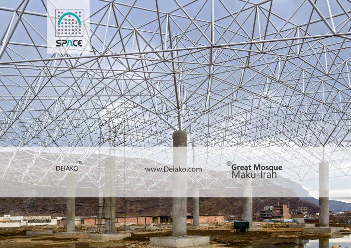 طراحی و ساخت سازه فضاکار هرمی مسجد ماکو آذربایجان غربی