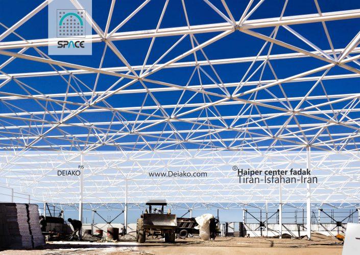 ساخت سازه فضایی قوسی هایپر سنتر تیران اصفهان