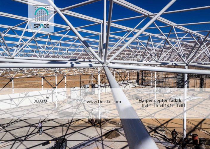 ساخت سازه فضایی هایپر تیران اصفهان