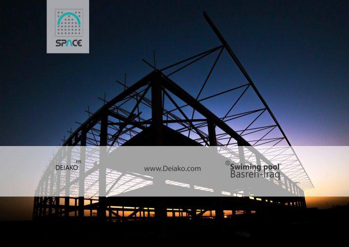 سازه فضاکار استخر قهرمانی کشور عراق
