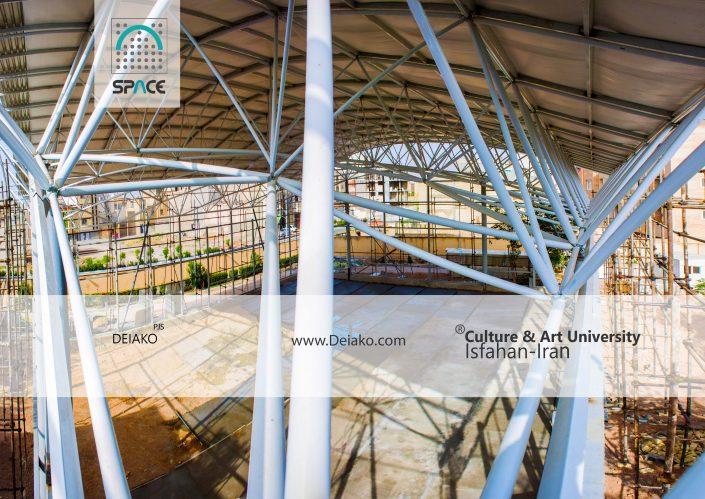 سقف سازه فضایی قوسی دانشگاه فرهنگ و هنر اصفهان