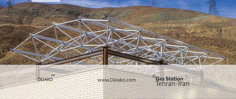 سقف سازه فضایی قوسی ایستگاه گاز تهران