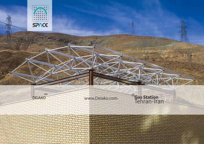 سقف سازه های فضایی تخت شیبدار ایستگاه تقلیل فشار گاز شهرک دانشگاه