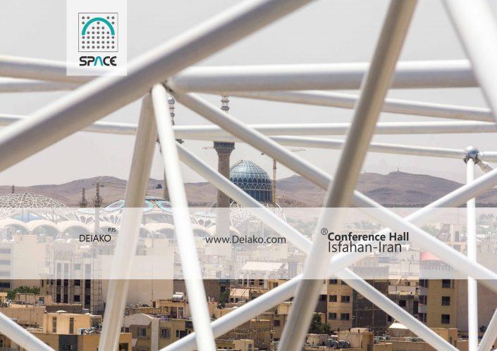 سقف سازه فضایی تخت سالن اجتماعات مجتمع بزرگ چهارباغ اصفهان