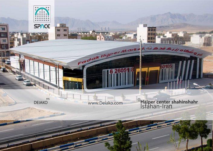 سقف سازه فضایی هایپر سنتر بزرگ شاهین شهر اصفهان