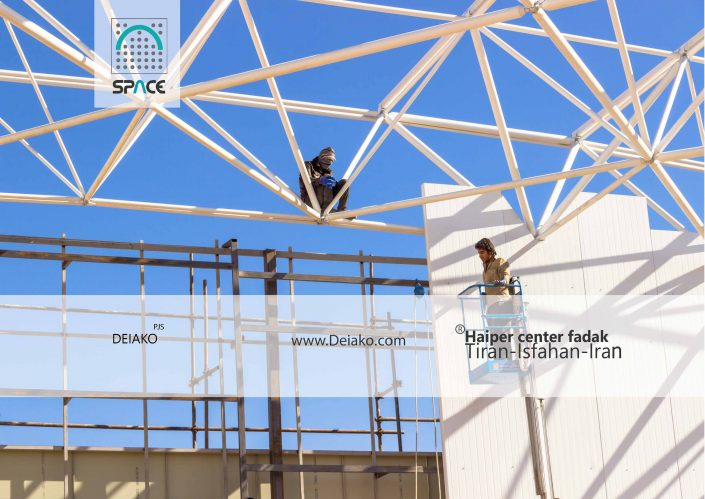 سقف سازه فضایی هایپر سنتر تیران اصفهان