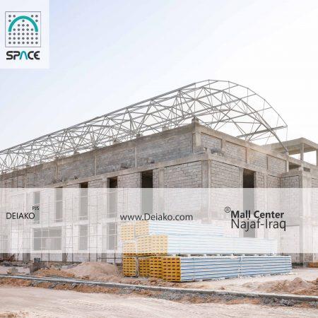 سقف سازه های فضایی قوسی مگاسنتر نجف عراق