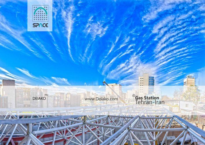 سقف سازه فضاکار تخت شیبدار ایستگاه گاز فرمانیه تهران