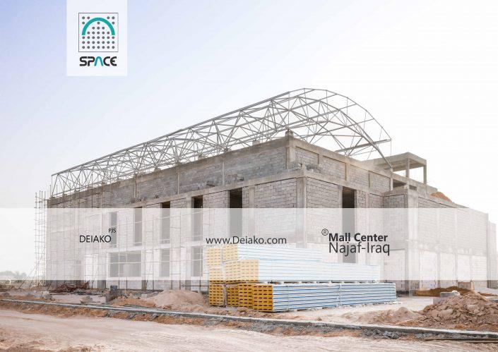 سقف سازه های فضاکار قوسی یا چلیک مگا سنتر شهر نجف عراق