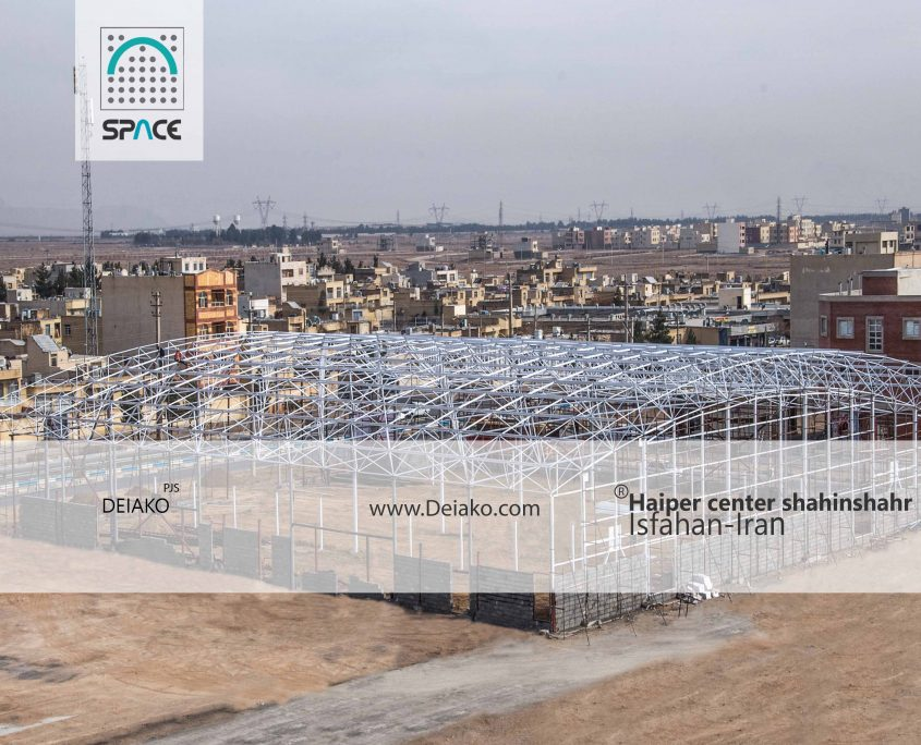 سازه فضایی اصفهان