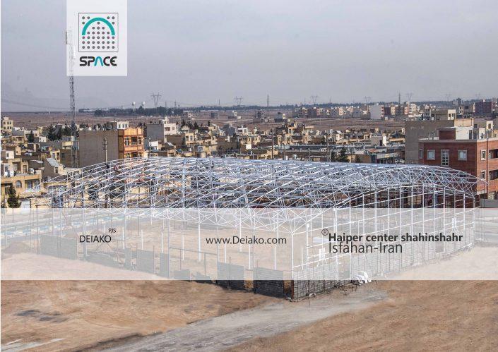 طراحی، ساخت و نصب سازه فضاکار قوسی هایپر اصفهان