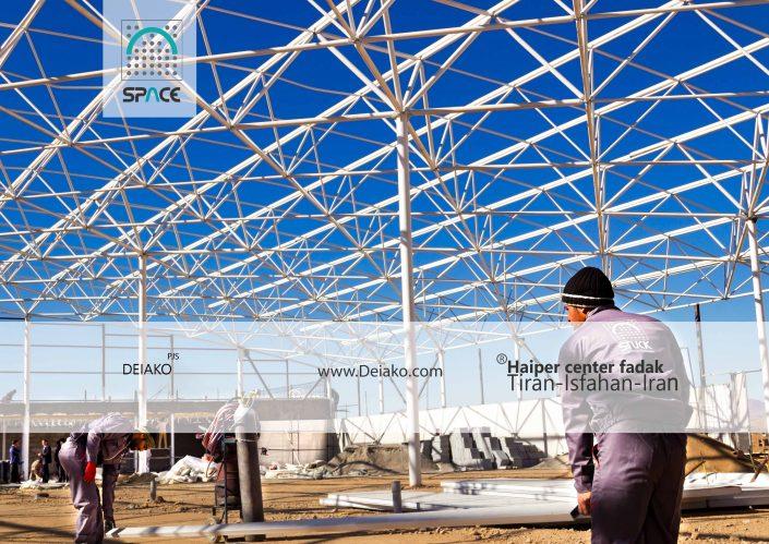 طراحی سازه فضایی قوسی هایپر سنتر تیران اصفهان