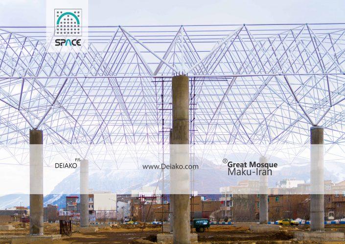 طراحی و محاسبات سازه فضاکار هرمی مسجد اعظم ماکو آذربایجان غربی