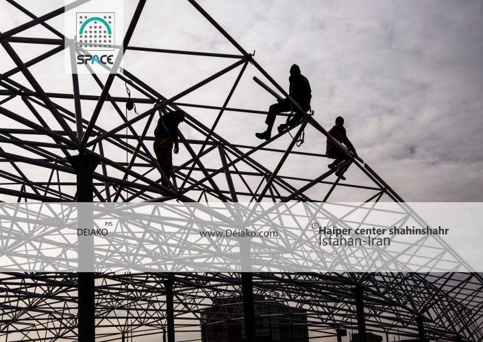 عملیات نصب سقف فضاکار فروشگاه هایپر شاهین