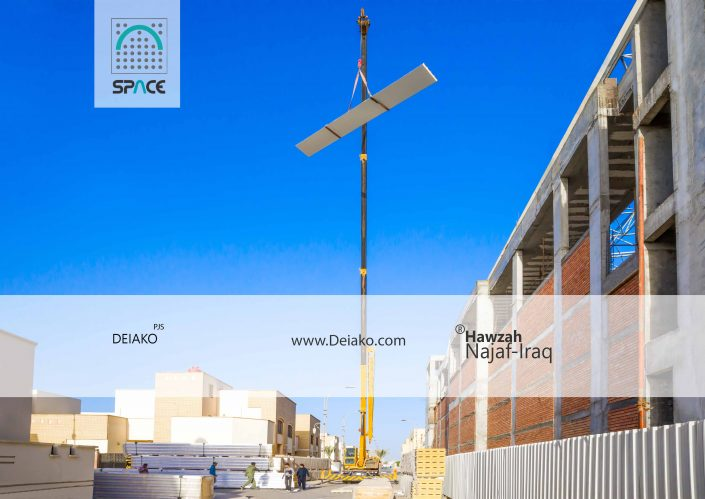 نصب ساندویچ پانل سقف سازه فضاکار حوزه علمیه علوی نجف اشرف عراق