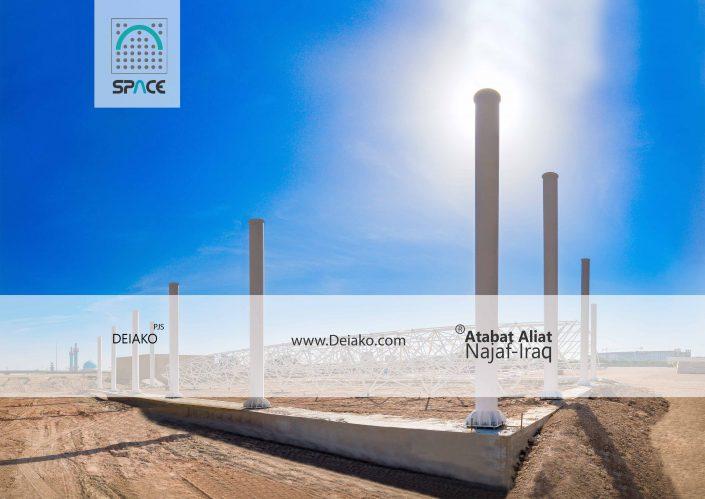 شرکت های مجری سازه فضایی در عراق
