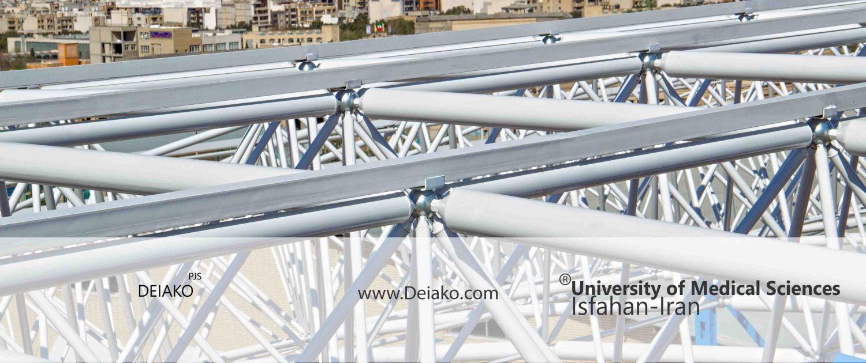 پوشش سقف سازه های فضایی