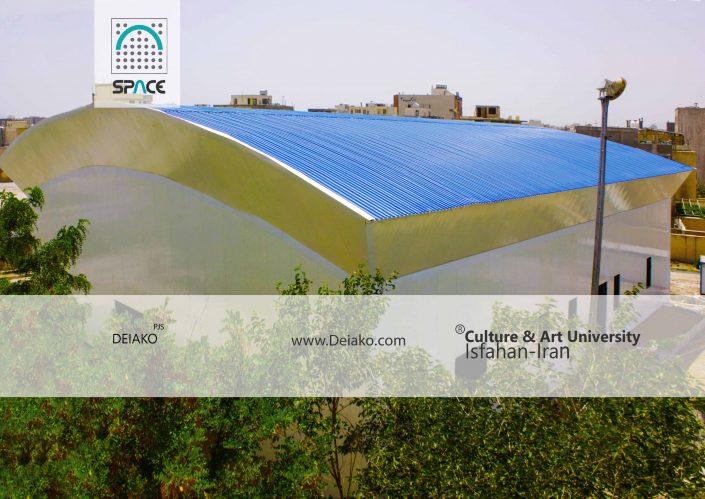 پوشش ورق گالوانیزه سازه فضایی قوسی ورزشگاه دانشگاه فرهنگ و هنر اصفهان