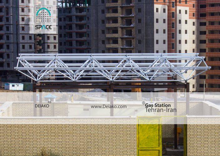 سقف سازه فضایی ایستگاه گاز