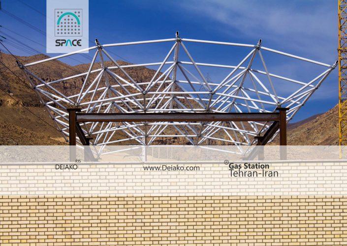 سقف سازه فضایی پمپ گاز