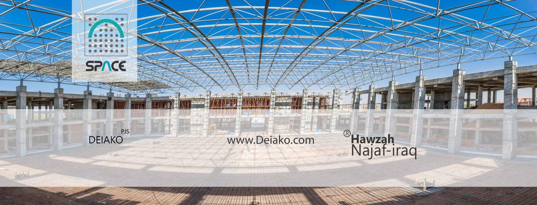 سازه فضایی قوسی مدرسه آیت الله سیستانی نجف اشرف عراق
